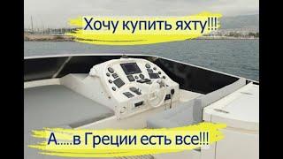 Bavaria-44, 2002 год. ПРОДАЕТСЯ!!! | Отдых с Free Sail!!!