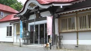 北海道不動尊霊場