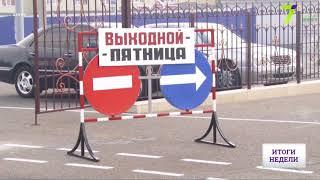 видео Российских туристов заподозрили в мошенничестве
