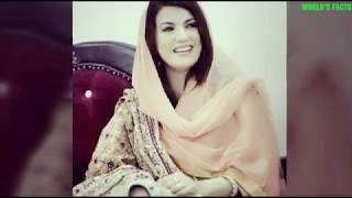 REHAM KHAN new video. Very beautiful picture of Reham khan on Pashto song . ( Akhtar Muhd mandokhail