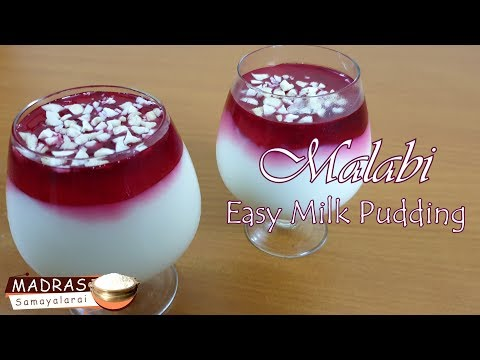 How to Make Malabi | Muhallebi Recipe | Easy Milk Pudding Recipe | Mahalabia Ramzan Special