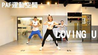 PARTY DANCE教學版 鏡像 | SISTAR 씨스타   Loving U | PAF運動空間 | PAF A-…