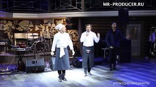 """Шоу """"Поющие официанты"""" в Белгороде"""