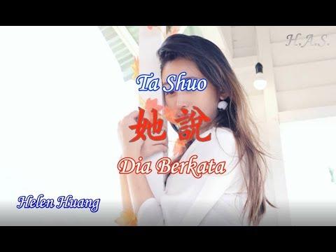 Ta Shuo 她说 [Dia Berkata] Helen Huang - Versi Piano