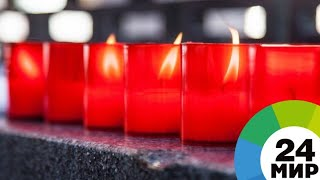В Беларуси почтили память погибших в Хатыни - МИР 24