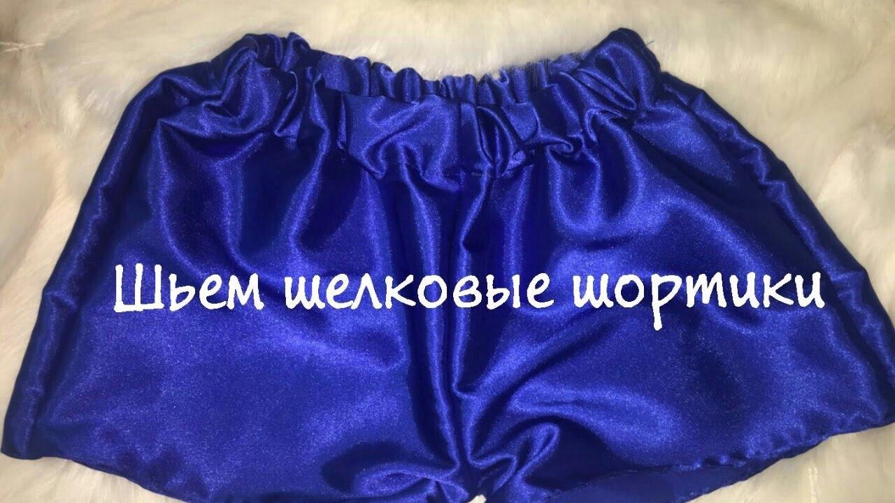 Выкройка пижамных шорты женские фото 647
