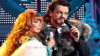 Филипп Киркоров и Маша Распутина - Роза чайная (Караоке HD)