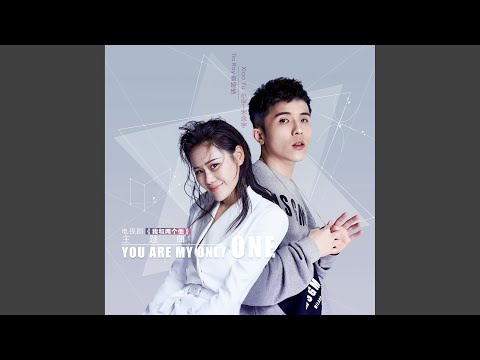 You Are My Only One (Theme Song of Tv Drama Series