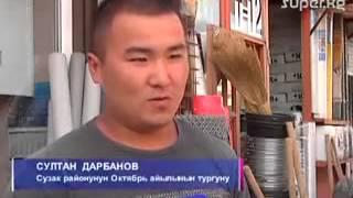 Москвада иштеген биздин кыргыздар.