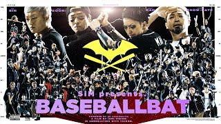 Sim – Baseball Bat