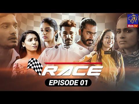 Download Race  - රේස් | Episode 01 | 02 - 08 - 2021 | Siyatha TV