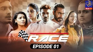 Race  - රේස්   Episode 01   02 - 08 - 2021   Siyatha TV Thumbnail