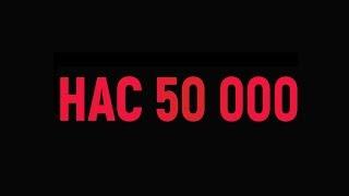 НАС 50 000!!! Планы на будущее