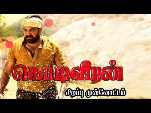 Jolly Chat With Kodiveeran Movie Team |  Aayutha Poojai Special | Kalaignar TV