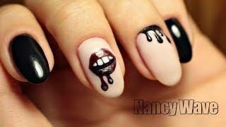 Рисуем губы на ногтях| Объемный маникюр| Nancy Wave