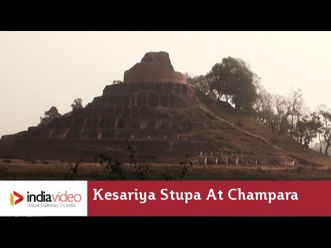 Kesariya Stupa at Champaran