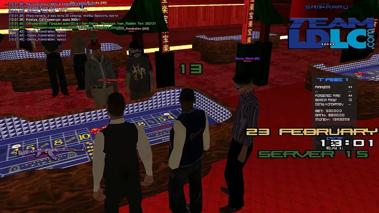 Читы на казино для самп рп поиграть бесплатно не нарушая закон в игровые автоматы