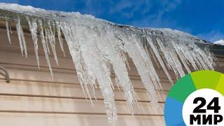 Осторожно, сосульки! На голову ведущей телеканала «МИР» чуть не упала глыба льда - МИР 24