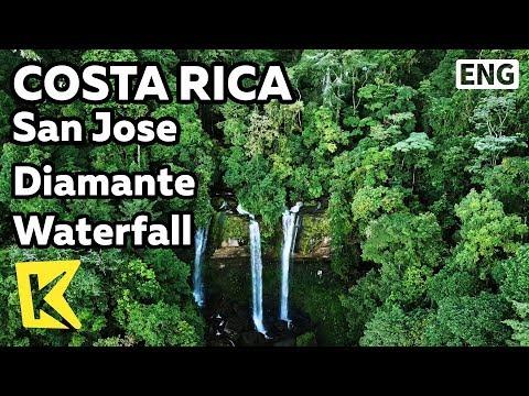 【K】Costa Rica Travel-San Jose[코스타리카 여행-산호세]디아만테 폭포/Diamante Waterfall/Diamante verde/Diamond/Cave