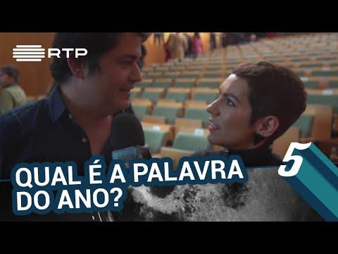 Beatriz Gosta à procura da palavra do ano | 5 Para a Meia-Noite | RTP