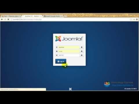 4. Двухшаговая авторизация в Joomla. Новшества Joomla 3 2