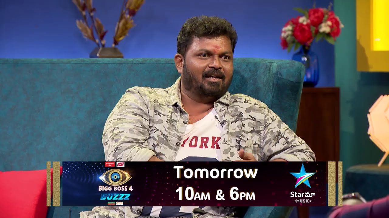 Download BiggBossTelugu4 eliminated contestant Surya Kiran interview tomorrow at 10 AM & 6PM on StarMaaMusic