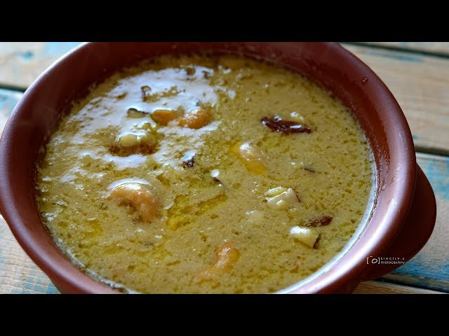 Pasi Paruppu Payasam - Moong Dal Payasam / ???? ??????? ??????? | Manchatti Kitchen