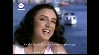 Angham - Baatly Nazra / أنغام - بعتلى نظره