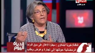 بالفيديو.. خيرية البشلاوى:'جراند أوتيل' ساهم فى تنشيط السياحة بأسوان
