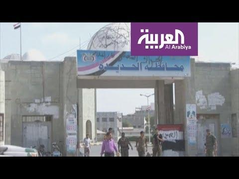 الميليشيات تقطّع أوصال الحديدة  - نشر قبل 2 ساعة