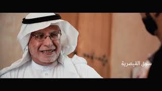 أهلها | عبدالله صالح ابن الأحساء 🌴