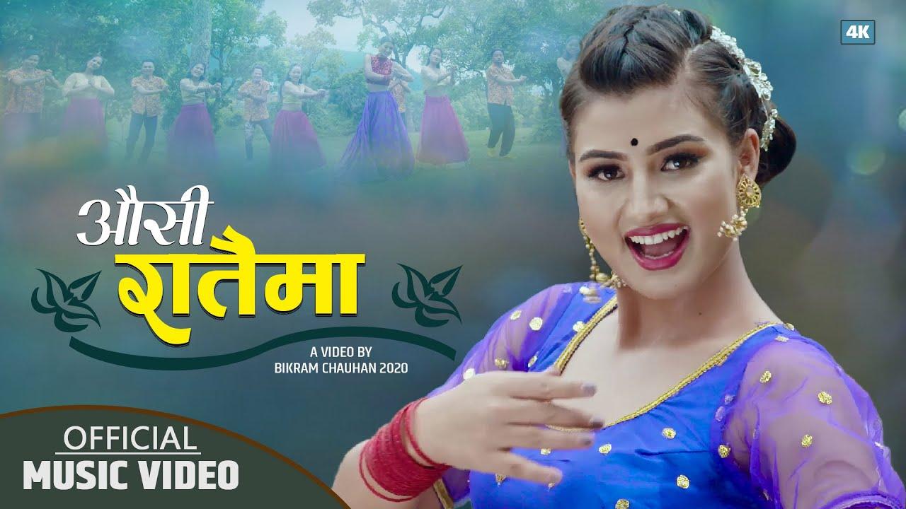 Aausi Rataima || New Nepali Lok Dohori Song Ft.Richa Thapa By Sajjan Dhami & Saraswati Shahi || 2020