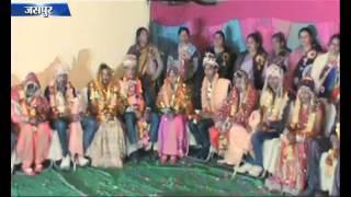 Poor Girls Mass Marriage in Jaspur, Uttarakhand