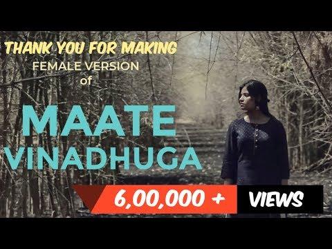 Maate Vinadhuga Female Version | Taxiwala | Praanam Nuvvani | Vijay Devarakonda | Aishwarya Acharya
