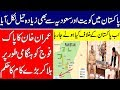 PAKISTAN FOUND LARGEST OIL RESERVES IN KARACHI SEA WITH EXXONMOBIL | HOPE OF PAKISTAN BETTER ECONOMY