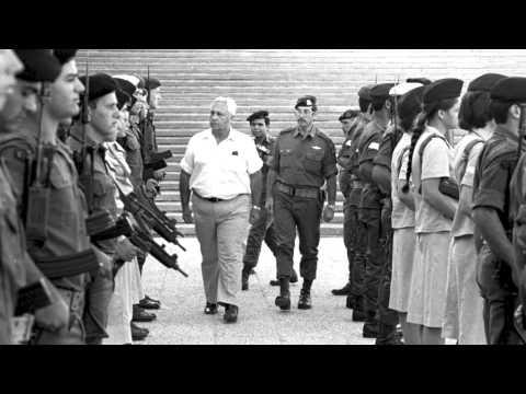 Ariel Sharon Movie with music
