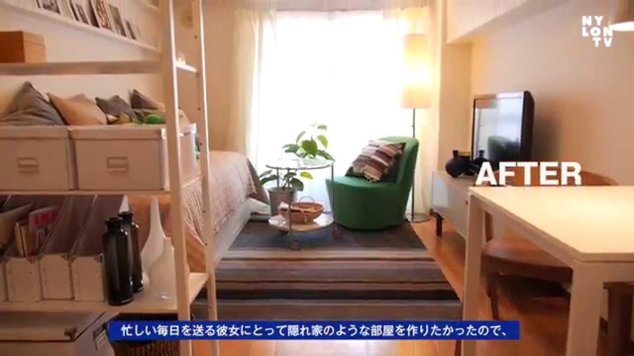 nylon editor naomiの部屋がイケアの家具で大変身! - youtube