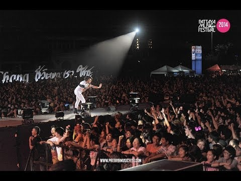 Da Endorphine ภาพลวงตา || Pattaya Music Festival 2014 ...