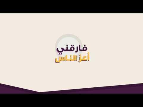 هذا اليوم ما احبه خالد المحيميد