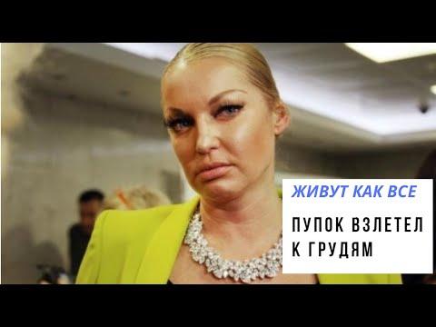 «Пупок взлетел кгрудям» Волочкову в«голом» платье обвинили вфотошопе
