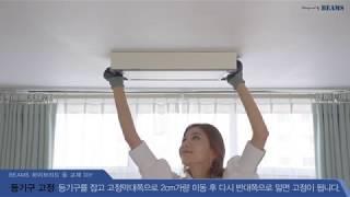 [시그마LED]  하이브리드 LED등 설치방법&…