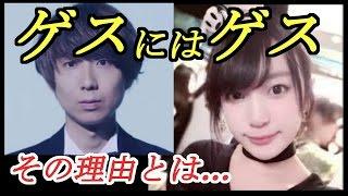2016 9 28 スクープ ゲス の極み乙女 川谷絵音 タレントの ほのかりん 熱愛発覚 ほのかりんは二股か?