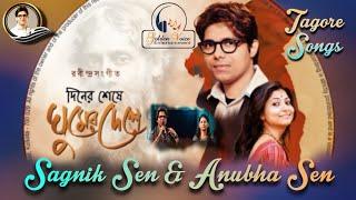 Tagore Songs - Sagnik Sen & Anubha Banerjee