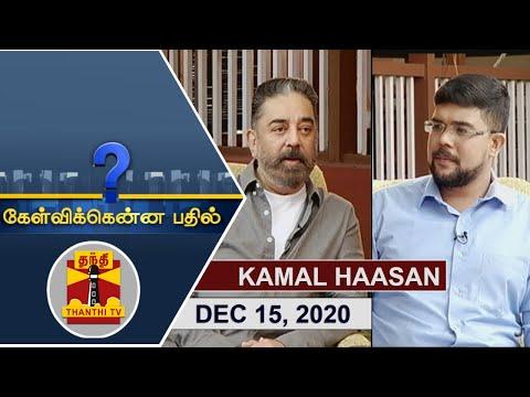 (15/12/2020) Kelvikkenna Bathil   Exclusive Interview with Kamal Haasan   Thanthi TV