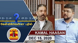 (15/12/2020) Kelvikkenna Bathil | Exclusive Interview with Kamal Haasan | Thanthi TV