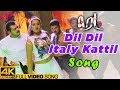 Red Tamil Movie Songs   Dil Dil Italy Kattil Full Video Song 4K   Ajith   STR   Deva   Vairamuthu