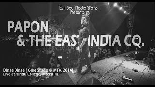 Dinae Dinae Live (coke studio @ MTV 2014)- Papon & The east India co.