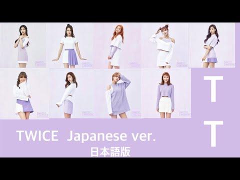 TWICE TT-Japanese Ver.-