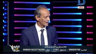 الكرة في دريم| كمال عامر: محمود طاهر أعظم من أدار الأهلي في السنوات السابقة وحقق أرقاما قياسية