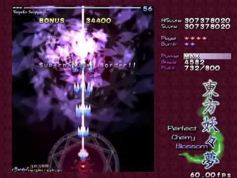 PC Longplay [332] Touhou 07 Perfect Cherry Blossom